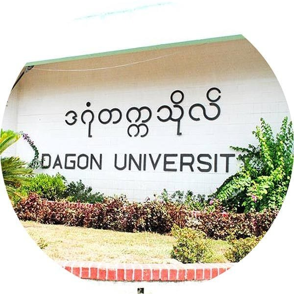 Dagon University near the KER Kabar Aye Executive Residence